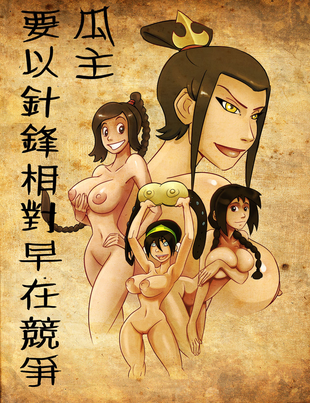 hentai last the avatar airbender jin Naked lois from family guy